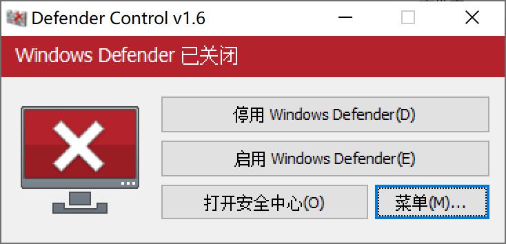 win10一键关闭windows defender辅助软件下载(停用系统自带杀毒)